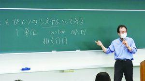 【授業紹介】心理学部長 安村直巳教授の「家族心理学」です