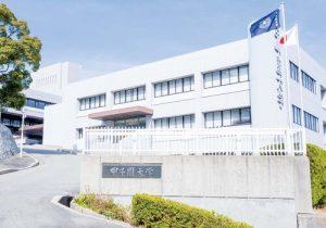 【重要なお知らせ】9月18日総合型入試の実施について(台風14号関連)[第2報]